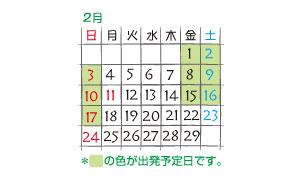 10_04_sake.jpg