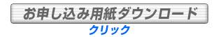 12_howtobook_fax.jpg