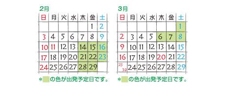 20_04_minshuku.jpg