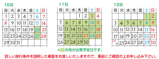 eco_tour12.jpg